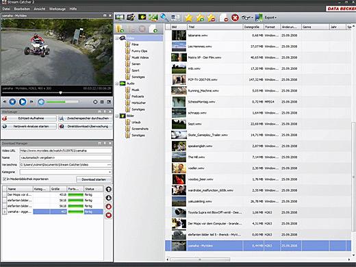 streamscreen