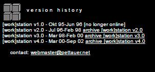 workstation Version History