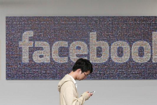 Facebook lässt Nutzern Medienerziehung angedeihen